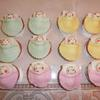 Baby Shower/Baptism cc163